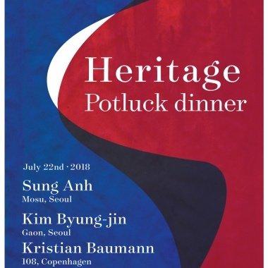 Kom til 'Potluck Dinner' på Restaurant 108. 12 serveringer fra 3 stjernekokke og en uforglemmelig gourmet oplevelse.